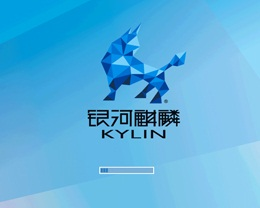 neokylin tablet os Microsoft to Co develop Cloud Products with CS2C in China