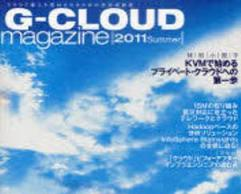 l p00168064691 G Cloud Catalogue Expected to be Released this February