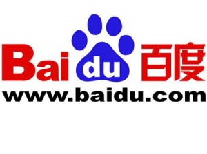 baidu cloud 300x224 China's Baidu Wants a Piece of the Global Mobile Browser Market